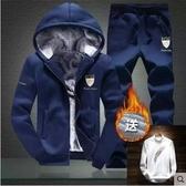 《澤米》WISDEEP成套刷毛運動外套+長褲二件套B組(即日下單加送白色長T送完即止) 秋冬保暖羽絨外