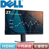 DELL 27型 IPS螢幕 P2719H