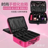 化妝包 大容量便攜手提半永久工具收納化妝箱大號多層 BF9840【旅行者】