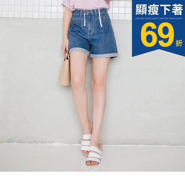 《BA4124》帥性高含棉大口袋造型反褶牛仔丹寧褲 OrangeBear