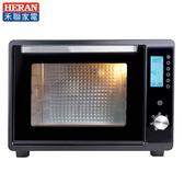 HERAN禾聯 35L 電子式電烤箱HEO-35K1【愛買】