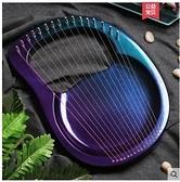 豎琴16音豎琴十弦萊雅琴16弦小豎琴樂器便攜式里拉琴lyre琴小型里爾琴 小山好物