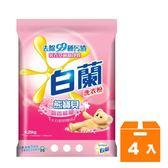 白蘭 洗衣粉-馨香(含熊寶貝馨香精華) 4.25kg (4入)/箱【康鄰超市】