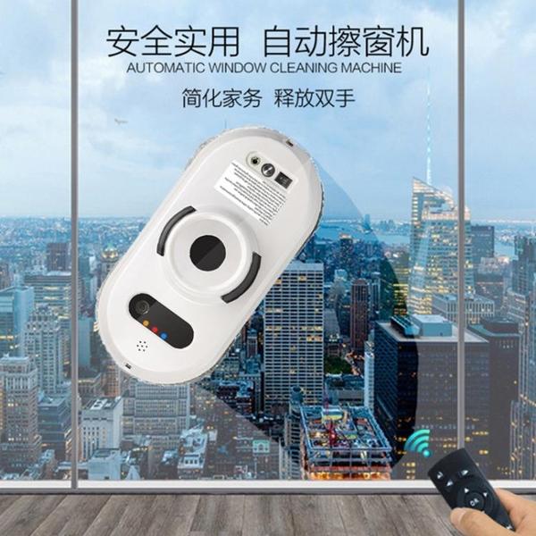 直供新款擦窗機擦窗器人家用全自動擦窗機大吸力可遙控擦窗機【快速出貨】