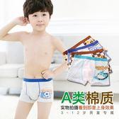 兒童內褲純棉男童四角褲