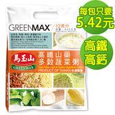 【馬玉山】高纖山藥多穀蔬菜粥(12入) ~ 任2件5折