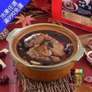 任-台灣在地ㄟ尚好 蘋果得名黑蒜頭燉土雞禮盒(內含整隻雞)