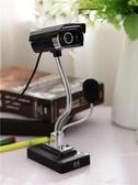 攝像頭 奧速台式電腦高清免驅拍照攝像頭帶麥克風筆記本視頻會議夜視美顏監控錄像