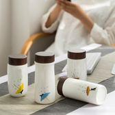 【新年鉅惠】景德鎮陶瓷保溫杯男女雙層內膽便攜隨身卡通動物辦公禮品養生水杯