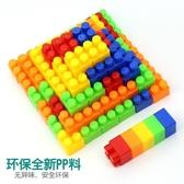兒童塑料寶寶積木1-2幼兒園7-8-10益智模型拼裝拼插男孩3-6歲玩具