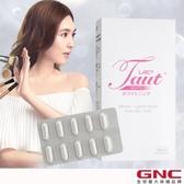【GNC健安喜】靚白美顏 LAC回原皙膠囊食品 60顆