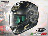 [安信騎士] 義大利Nolan X-Lite X-802RR CAFE CLUB#96 複合纖維 全罩 安全帽