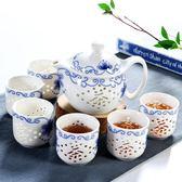 瓷神陶瓷大茶壺茶杯青花玲瓏鏤空家用功夫茶具套裝簡約泡茶器茶道zg