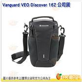 精嘉 VANGUARD VEO DISCOVER 16Z 公司貨 側背包 攝影側背包 附雨罩 相機包