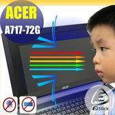 ® Ezstick ACER A717-72 G 防藍光螢幕貼 抗藍光 (可選鏡面或霧面)