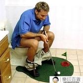 大號不無聊 廁所高爾夫 迷你高爾夫 休閒玩具 馬桶高爾夫 禮物 過年遊戲 樂印百貨