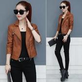 皮衣女短款2019新款韓版修身女士皮夾克矮個子上衣短裝機車小外套