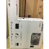 【拆封未使用 9成新】SONY 索尼 2.1 SoundBar 聲道家庭劇院組環繞音響 HT-X9000F