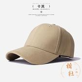 棒球帽男百搭休閒氣質鴨舌帽硬頂純色秋冬帽子【橘社小鎮】