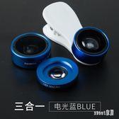 手機鏡頭廣角微距魚眼三合一單反拍照外置攝像頭超廣角 魚眼 微距 ZJ1515 【Sweet家居】