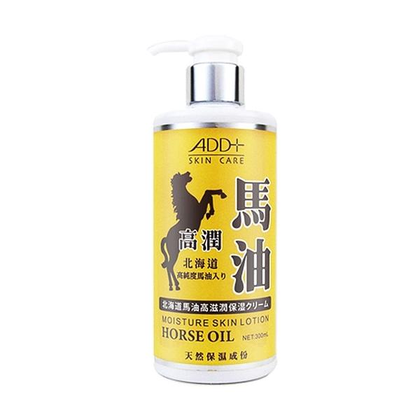 ADD+ 北海道馬油高滋潤身體乳 300ml【BG Shop】