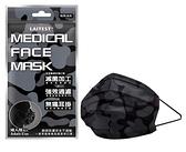 萊潔 LAITEST 醫療防護口罩(成人)-暗黑迷彩紋-5入袋裝