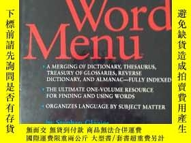 二手書博民逛書店英文原版書罕見Random House Word Menu: New and Essential Companio