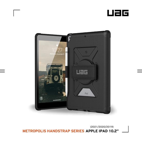 UAG iPad 10.2吋耐衝擊旋轉式保護殼-黑