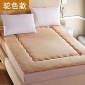 加厚保暖羊羔絨床墊榻榻米褥子 折疊軟海綿兒童款  BQ1134『夢幻家居』