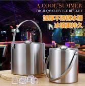 不銹鋼冰桶 雙層保溫冰塊桶帶蓋加厚提手冰粒桶