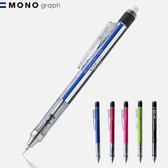 自動鉛筆 蜻蜓TOMBOW DPA132 0.5【文具e指通】 量販團購