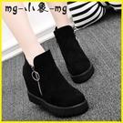 MG 流蘇短靴-內增高流蘇短靴防滑厚平底坡跟圓頭靴子加絨女鞋