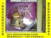 二手書博民逛書店普洱罕見2011年10月 總第42期(未拆封) 、Y203004