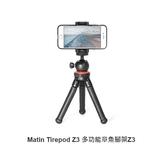 【聖影數位】Matin Tirepod Z3 多功能章魚腳架 Z3 手機 相機 攝影機 適用 【公司貨】