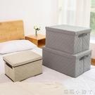 收納箱大號衣服收納整理箱棉被防潮收納儲物箱可折疊布藝衣柜收納 蘿莉小腳丫