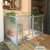 寵物圍欄狗狗圍欄護欄大型犬金毛狗柵欄中型犬寵物泰迪小型犬小狗籠子 igo陽光好物