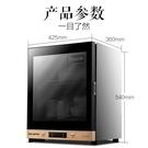 烘碗機 Canbo/康寶耐惠XDR53-...