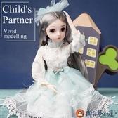 芭比洋娃娃公主大禮盒換裝仿真玩具女孩套裝大號【淘夢屋】