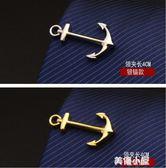 韓版領夾 男士歐版商務正裝領帶夾 花式領針 特色『美優小屋』