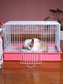 兔籠防噴尿兔子荷蘭豬籠子寵物用品養殖特大號大號超大家用別墅窩ATF 格蘭小舖