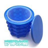 矽膠冰桶ice genie-食品級矽膠圓形創意製冰器73pp620[時尚巴黎]