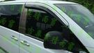【一吉】03-14年 賓士W639 Vito 鍍鉻飾條款 +原廠型 晴雨窗 /外銷日本(W639晴雨窗,W639 晴雨窗