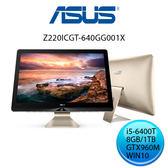 華碩 Z220ICGT-640GG001 i5 Win10 四核獨顯 10點觸控液晶電腦