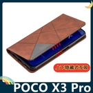Xiaomi 小米 POCO X3 Pro 拼接撞色保護套 軟殼 菱格側翻皮套 幾何圖形 隱形磁吸 支架 手機套 手機殼