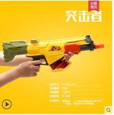 超大兒童玩具水槍男女孩寶寶滋水槍神器戲水槍大號高壓成人呲水槍 MKS免運