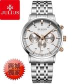 JULIUS 聚利時 飆風戰士三眼鋼錶帶腕錶-時尚銀/42mm【JAH-100B】