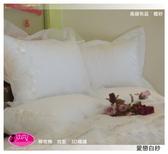 法式典藏˙浪漫婚紗系列『愛˙戀˙白紗』*╮☆六件式專櫃高級床罩組6*7尺