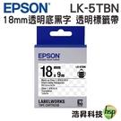 EPSON LK-5TBN C53S65...