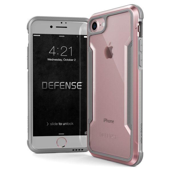 X-doria Defense 二代刀鋒防摔殼 iPhone 8 4.7吋 快拆 軟膠內托 防摔減震 手機殼 神盾級