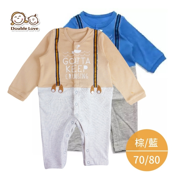 *連身衣 毛圈【GD0016】日本毛圈春秋款連身衣/新生兒服/寶寶衣(70/80碼)紗布衣